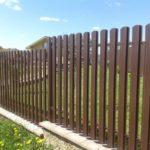 забор из евроштакетника на фундаменте