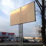 монтаж билбородов